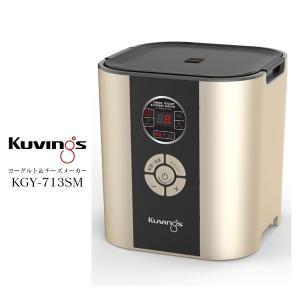 kuvings KGY-713SM-G ゴールド クビンス ヨーグルト チーズ メーカー メニューを...