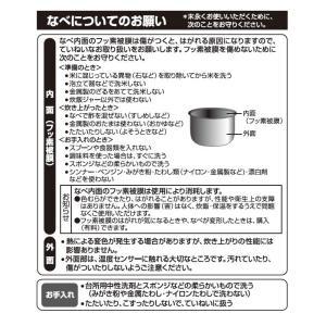 部品番号 B432-6B 象印 炊飯ジャー なべ(内ナベ・内鍋・内釜) 対象製品:NP-Z10A、NP-ZE10 / 5.5合炊き用|kadecoco|02