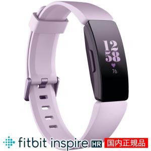 スマートウォッチ フィットビット Fitbit Inspire HR FB413LVLV-FRCJK アンドロイド対応 iPhone対応 防水 活動量計 腕時計 レディース ウエアラブル 睡眠計|kadecoco