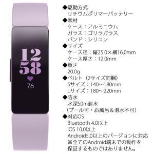 スマートウォッチ フィットビット Fitbit Inspire HR FB413LVLV-FRCJK アンドロイド対応 iPhone対応 防水 活動量計 腕時計 レディース ウエアラブル 睡眠計|kadecoco|02