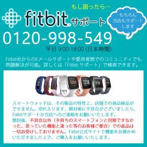 スマートウォッチ フィットビット Fitbit Inspire HR FB413LVLV-FRCJK アンドロイド対応 iPhone対応 防水 活動量計 腕時計 レディース ウエアラブル 睡眠計|kadecoco|07
