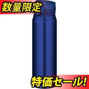 仕様 ・サイズ(約):幅7×奥行7×高さ23.5cm、口径/4cm ・素材・材質:本体/ステンレス鋼...