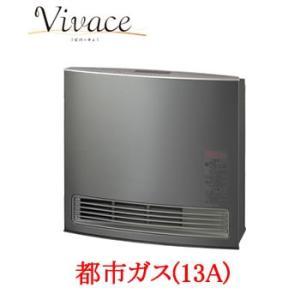 140-6043-13A 大阪ガス ガスファンヒーター ビバーチェ スチールグレー 都市ガスの画像