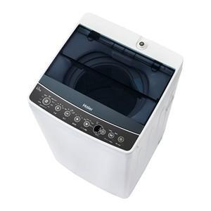 JW-C45A-K ハイアール 4.5Kg 全自動洗濯機 ブ...