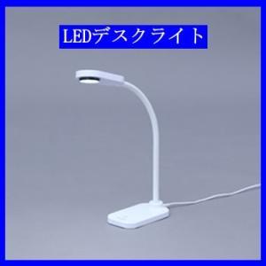 LDL-201 アイリスオーヤマ LEDデスクライト
