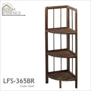 LFS-365BR 東谷 3段フォールディングシェルフ/コーナー