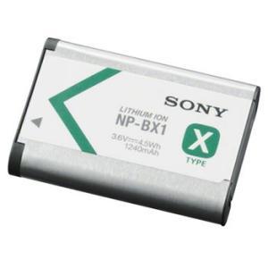長時間撮影するときに便利な予備バッテリー。 Xタイプバッテリー対応「サイバーショット」の予備バッテリ...