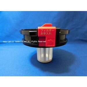 シャープSHARP掃除機用 筒型フィルター(上)(217 213 0098)|kaden119-parts-store