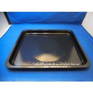 シャープSHARPオーブンレンジ用 角皿(350 416 0169)