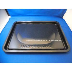 SHARPウォーターオーブンヘルシオ用 角皿(350 416 0176)