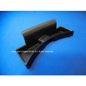 シャープ/SHARP ヘルシオホットクック用つゆ受け(362 111 0002) kaden119-parts-store