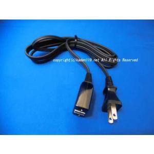 シャープ/SHARP ヘルシオホットクック用電源コード(362 500 0002) kaden119-parts-store