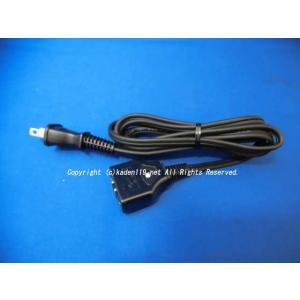 シャープ/SHARP ヘルシオホットクック用電源コード(362 500 0012) kaden119-parts-store