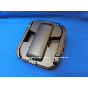 シャープ/SHARP ヘルシオホットクック用まぜ技ユニット(かいてんユニット)(362 939 0002) kaden119-parts-store