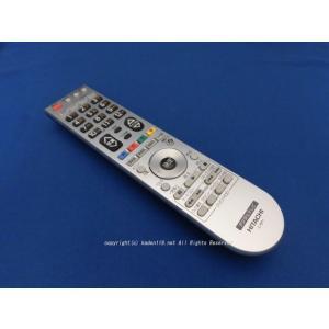 日立薄型テレビ用リモコンC-RP1(P42-H01 010)【全国送料490円♪】