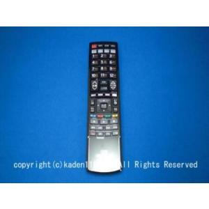 日立/HITACHI●WoooテレビリモコンC-RS2 (UT37-XP770B007) 【全国送料490円♪】