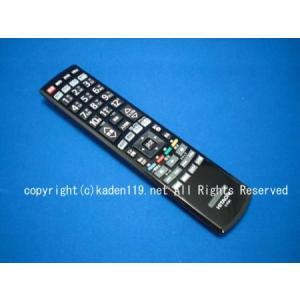 日立/HITACHI●WoooテレビリモコンC-RS6 ( L22-H05B 001 ) 【全国送料490円♪】