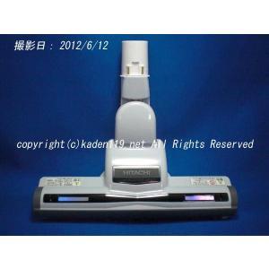 日立掃除機ヘッド(吸い込み口)D-AP36クミ(CV-PU1...