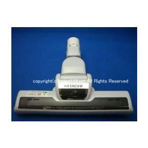 日立掃除機ヘッド(吸い込み口) D-AP16-SK10(CV...