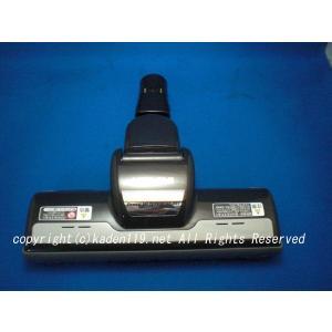 日立掃除機ヘッド(吸い込み口)D-AP39クミ 22.GR(...