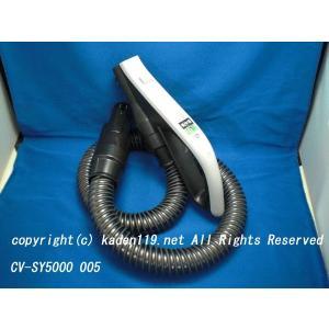 日立掃除機ジャバラホースクミ(SY5000) CV-SY5000 005 kaden119-parts-store