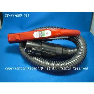 日立掃除機ジャバラホースクミ(R-ルビーレッド用) CV-SY7000 011