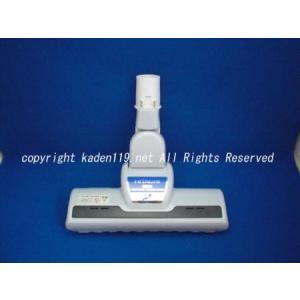 日立掃除機ヘッド(吸い込み口) D-AP28クミ (CV-P...