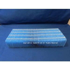 シャープ SHARP 加湿空気清浄機用 加湿フィルター <FZ-G30MF>   本体型式☆   ・...