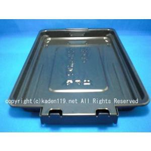 日立IHクッキングヒーターグリルのお皿 HTW-4DB-013|kaden119-parts-store