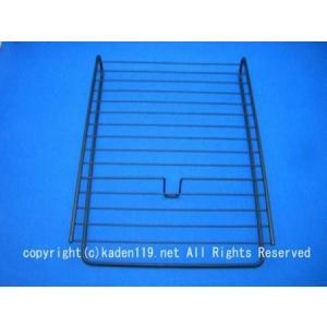 日立IHクッキングヒーターグリル網:HTW-4DD-032|kaden119-parts-store