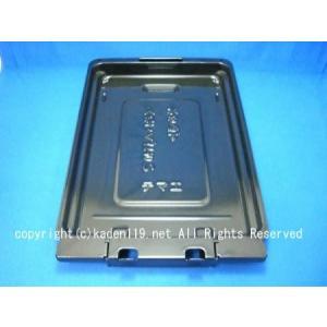 日立IHクッキングヒーターグリルのお皿 HTW-4DF 015|kaden119-parts-store