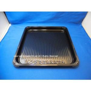 黒皿(MRO-NF6-001)日立オーブンレンジ用|kaden119-parts-store