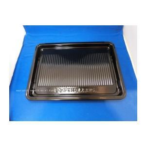 日立オーブンレンジ用の波黒皿(MRO-NV2000-021)|kaden119-parts-store
