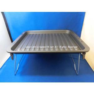 日立オーブンレンジ用グリル皿MRO-RBK5000-026|kaden119-parts-store