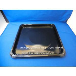 黒皿(MRO-SF6-001)日立オーブンレンジ用|kaden119-parts-store