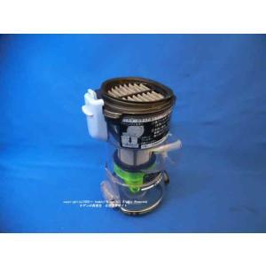 日立コードレスステッククリーナーのダストケースクミ PV-BFH900-008