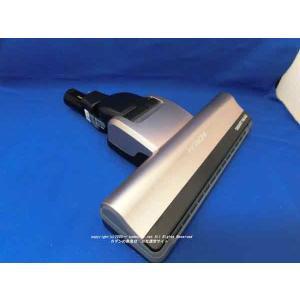 日立掃除機ヘッド(吸い込み口)D-DP15-N(PV-BFH900-010)