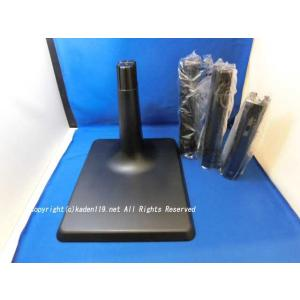 日立掃除機の充電台:PV-BFH900-016