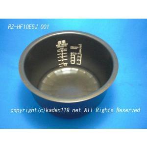 日立/HITACHI炊飯器用内釜(ウチカマ・ウチナベ)(RZ-HF10E5J-001)【5.5合用】