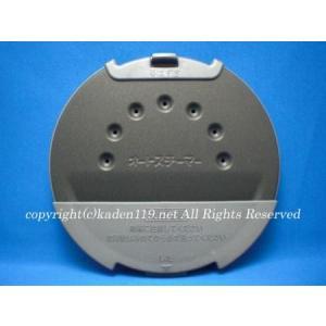 日立-HITACHI炊飯器タンクプレート(オートスチーマー)【5.5合炊用】RZ-KV100K-002|kaden119-parts-store