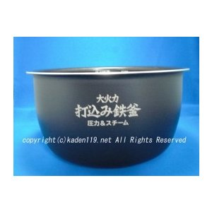 日立/HITACHI炊飯器用内釜(ウチカマ・ウチナベ)(RZ-SX100J-001)【5.5合用】