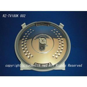 日立炊飯器加熱板(内フタ)【1升】RZ-TV180K-002|kaden119-parts-store