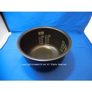 日立/HITACHI炊飯器用内釜(ウチカマ・ウチナベ)RZ-WG10M-008【5.5合用】|kaden119-parts-store