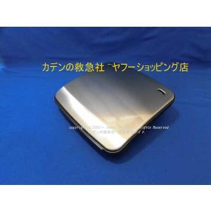 日立炊飯器蒸気口・キャップ:RZ-YV180M-008|kaden119-parts-store
