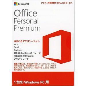 【割引クーポン配布中】【新品未開封・送料無料】Microsoft Office Personal Premium プラス Office 365 OEM版