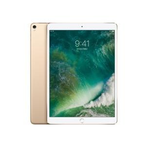 APPLE(アップル) iPad Pro 10.5インチ Wi-Fi 64GB MQDX2J/A [ゴールド]