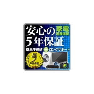 ・5年延長保証★商品価格_40,001円〜60,000円★|kaden