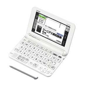 <XDG4800 WE>カシオ 電子辞書 XD-G4800 WE|kadenfamiliar