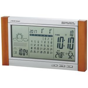 TSB-376  カレンダー電波時計(天気予報機能つき)|kadenfamiliar