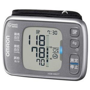 HEM-6323T オムロン デジタル自動血圧計|kadenfamiliar